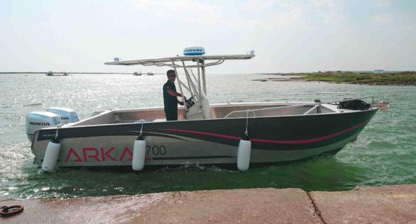 bateau insubmersible aluminium