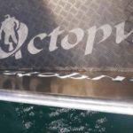 bateau de plongee aluminium