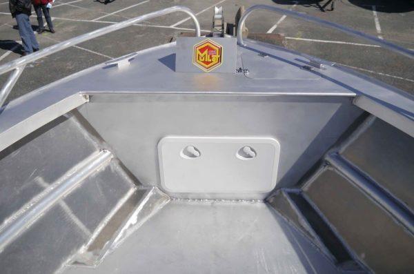 rouf bateau aluminium pêche